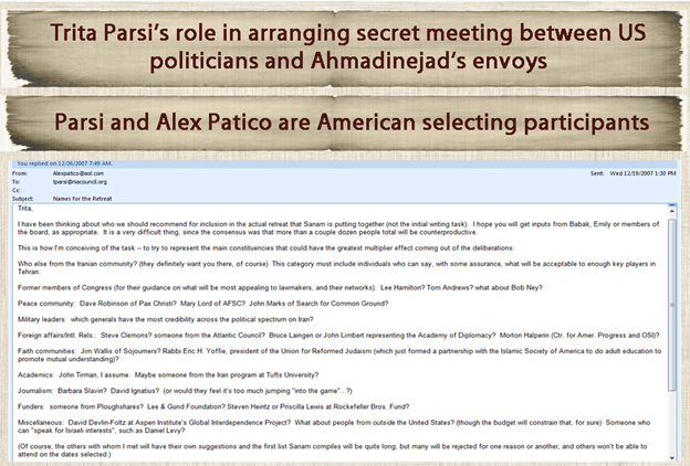 """24) Parsi was regularly active in arranging meetings between U.S. politicians & Iranian regime envoys during Ahmadinejad's presidency. iraniansforum.com/index.php/fact… Dec 19 & 26, 2007—Parsi says individuals being groomed for this meeting need to be """"acceptable for NIAC and Tehran."""""""