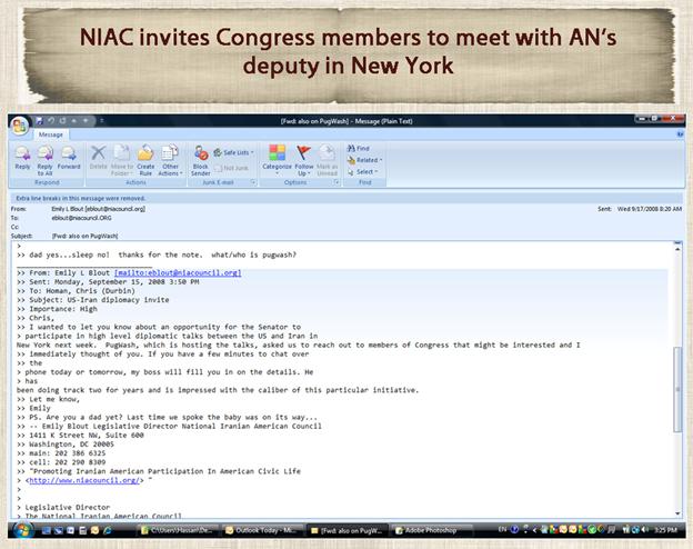 27) September 17, 2008—NIAC invites Members of Congress to meet with Ahmadinejad's deputy in New York.