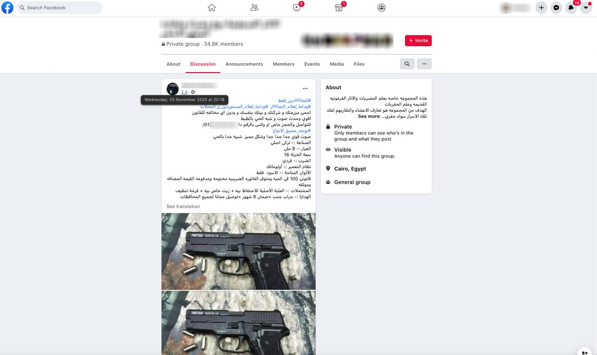 On Saturday, November 28, ATHAR found and reported an  advertisement post in a Facebook antiquities trafficking group that was offering weapons for sale to anyone in Egypt.   The user, listed in Cairo, was offering delivery to any governorate.