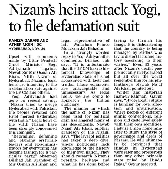 Nizam's heirs attack Yogi, to file defamtion suit https://t.co/LXg0xvrkV4 #BJP #AmitShah #HyderabadCivicPolls #Elections #politics #Hyderabad #Nizam #AsifJahi #Culture #Hindu #Muslim https://t.co/8rATbZhpFn