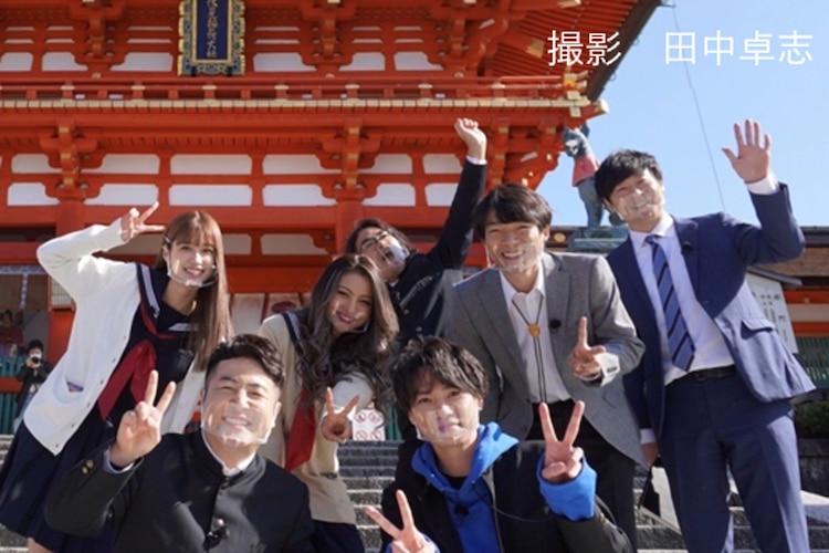和牛川西がしっかり者の副担任、水田、アンガ田中、ロッチ中岡と修学旅行 #伊沢くんと修学旅行