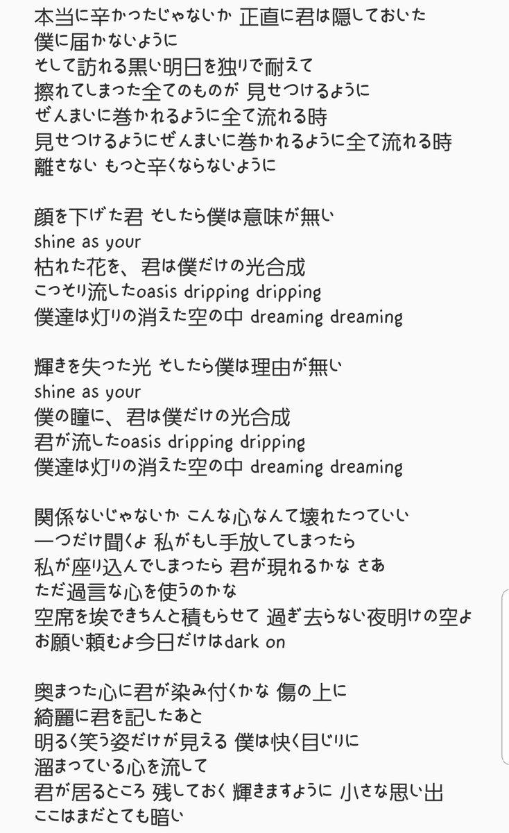 ニュー 歌詞 日本 語 ホール ワールド