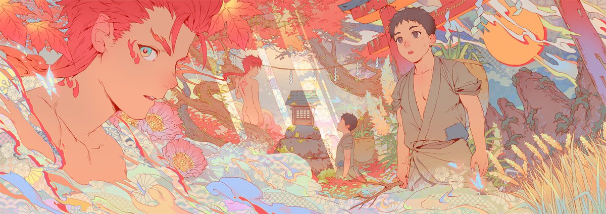 Story of a boy and a god of mountain. 男の子と山神の話