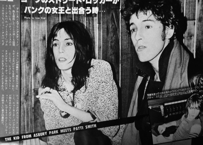 'the kid from asbury park meets patti smith'