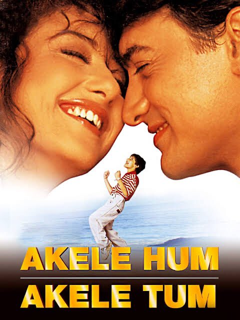 #25YearsOfAkeleHumAkeleTum - The film boasted of wonderful music by #AnuMalik and of course sensitive performances by @aamir_khan & @mkoirala. After a good 1st half, the 2nd half slipped and became too weepy. It was a very 'multiplex' kind of film releasing in 'single screens'.