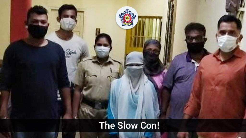 An elderly couple living alone was duped by their house help who siphoned off 70 gms of gold during her 2 month stint at their residence.  Kandivali PS tracked down the woman, who was wanted for similar cases in Andheri & Dahisar, and recovered the stolen gold.  #MumbaiCaseFiles
