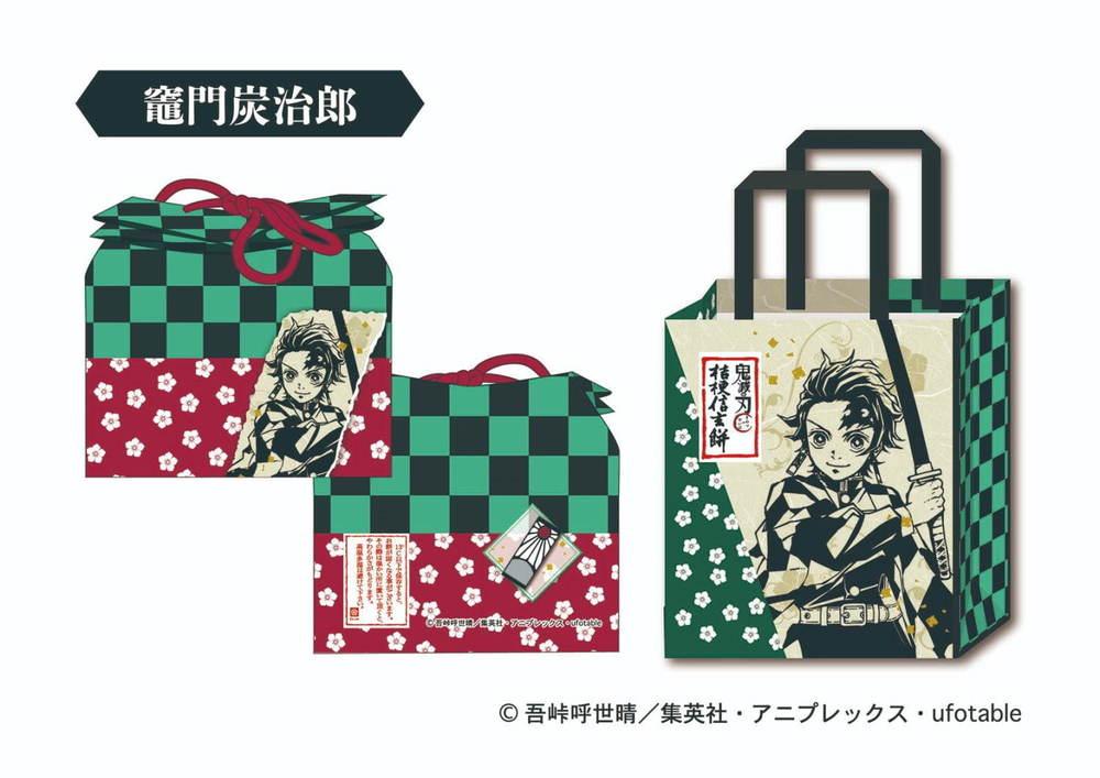 「鬼滅の刃」デザインの山梨銘菓「桔梗信玄餅」、炭治郎や禰豆子・善逸ら全5種のキャラ巾着 -