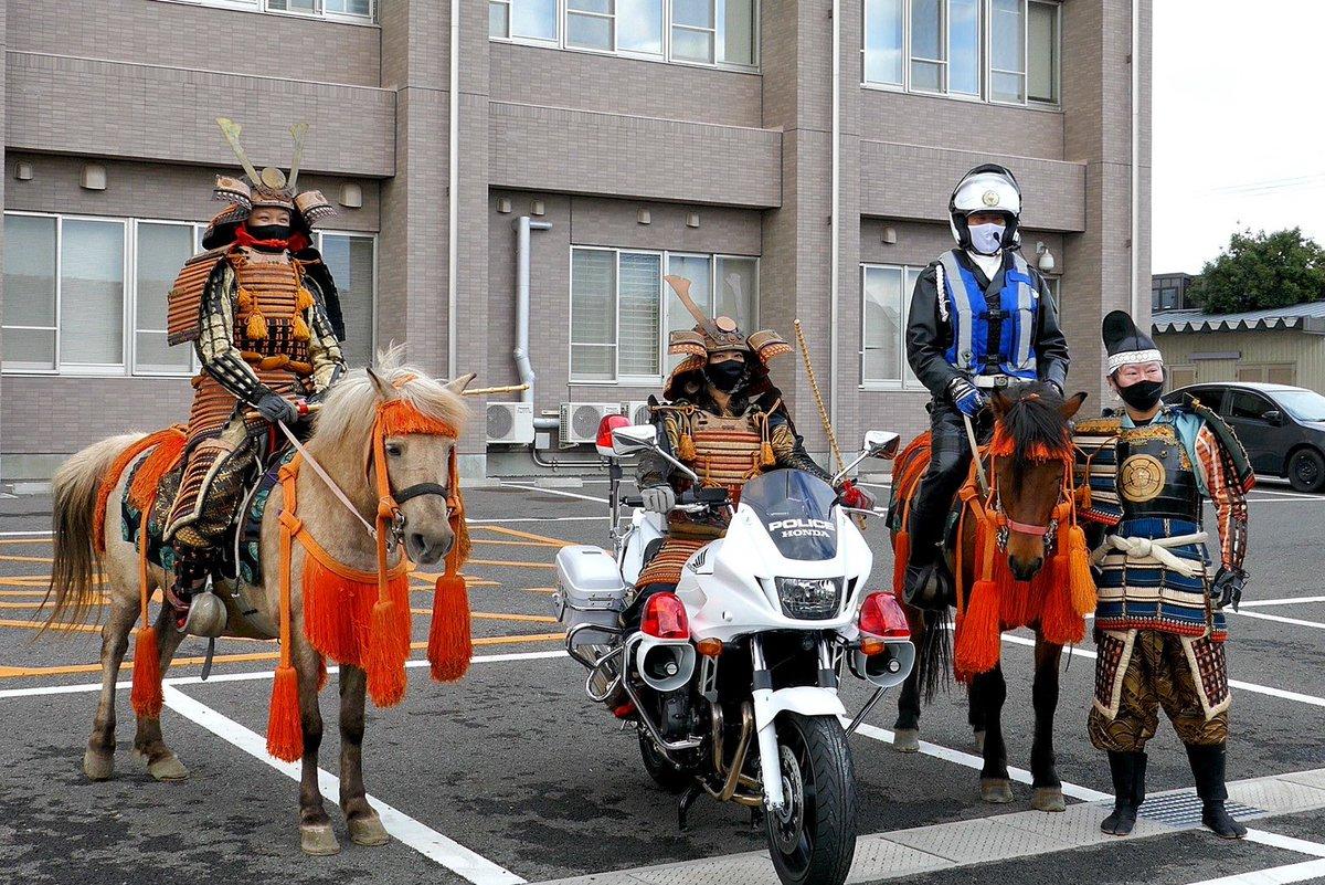 白バイ甲冑武者と騎馬警官。
