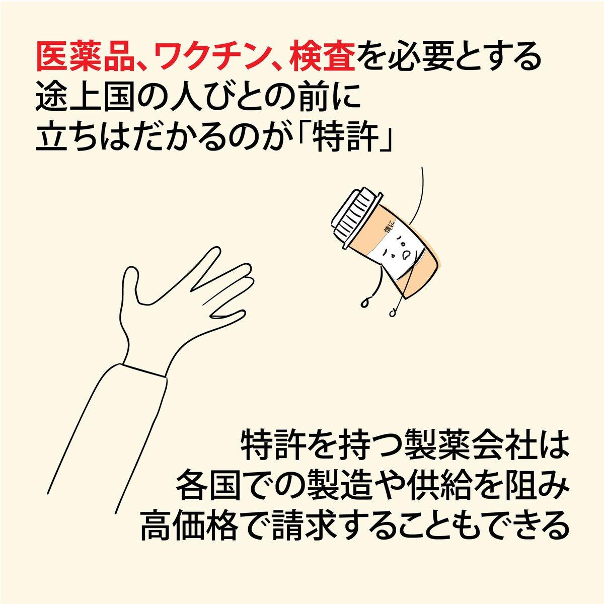 の コロナ 日本 ワクチン 会社 製薬