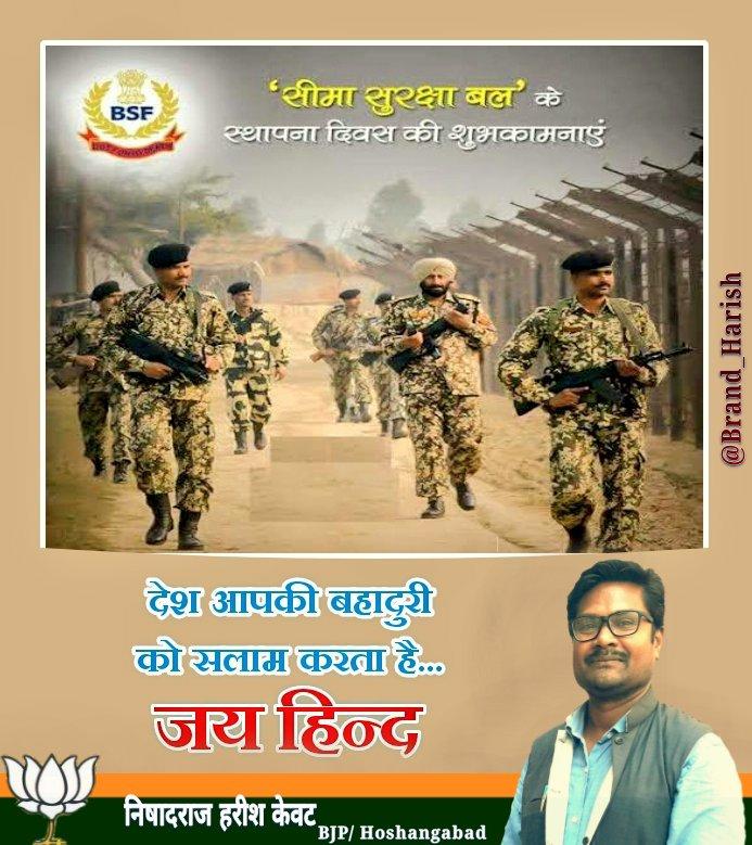 @PMOIndia @narendramodi
