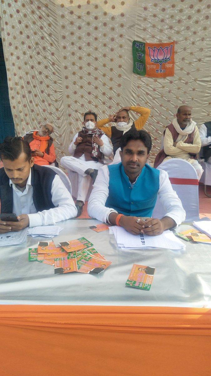 #नगरा_बलिया आज एमएलसी(MLC) शिक्षक व स्नातक का चुनाव चल रहा हैं.।   भाजपा प्रत्याशी #केदारनाथ सिंह व #चेतनारायण सिंह के पक्ष में वोट करें,2⃣ नंबर के सामने 1⃣ लिखें सभी बूथों पर भाजपा के पक्ष में वोट ज्यादा पड़ रहा है,आपको जीत की अग्रीम बधाई। @BJP4UP @bjp4balliait @swatantrabjp https://t.co/B0H5qNL0rr