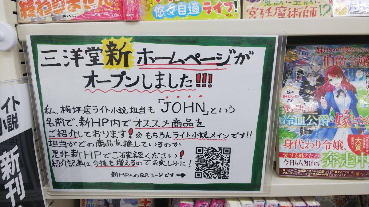 梅坪 三洋 堂 documents.openideo.com: 愛知県でご利用可能なAmazon