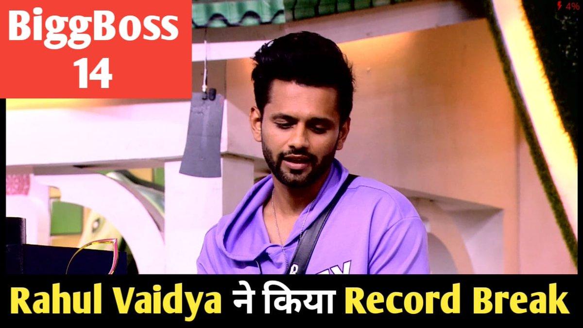 Rahul Vaidya ne kiya Social Media Par Record Break , janiye kya  @Chancha40673498 @RahulOfficiaIFC @RAHULVADIYATM @RahulVaidyaFC @RahulVaidyaFC #RahulVadiya #BB14BELONGSTORAHUL #Rahul #BiggBoss14