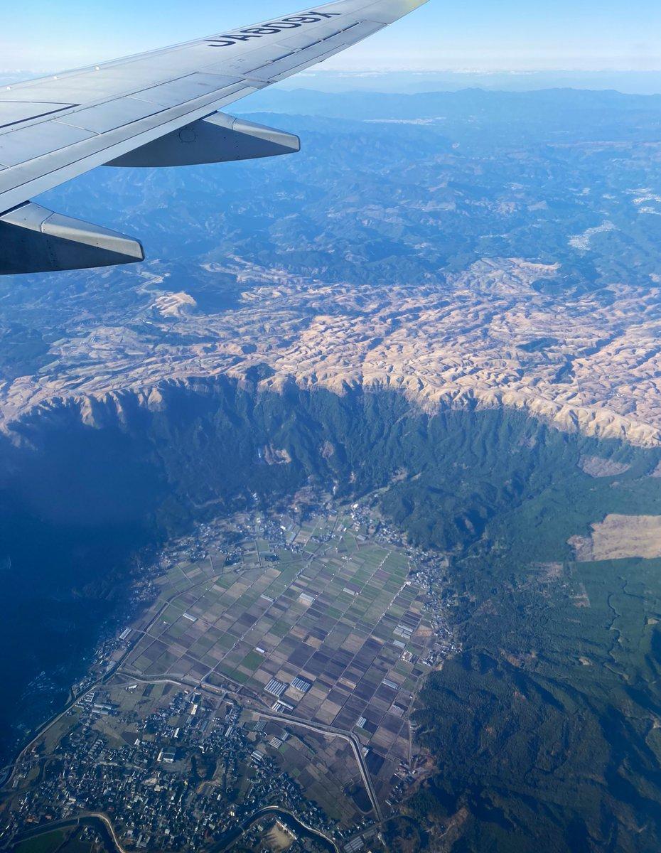 熊本帰ったー。大観峰。めっちゃ昔の大噴火で出来た。その中に町があるのすごくない?