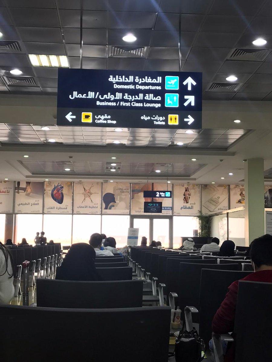 إلى #مكة لأداء العمرة..