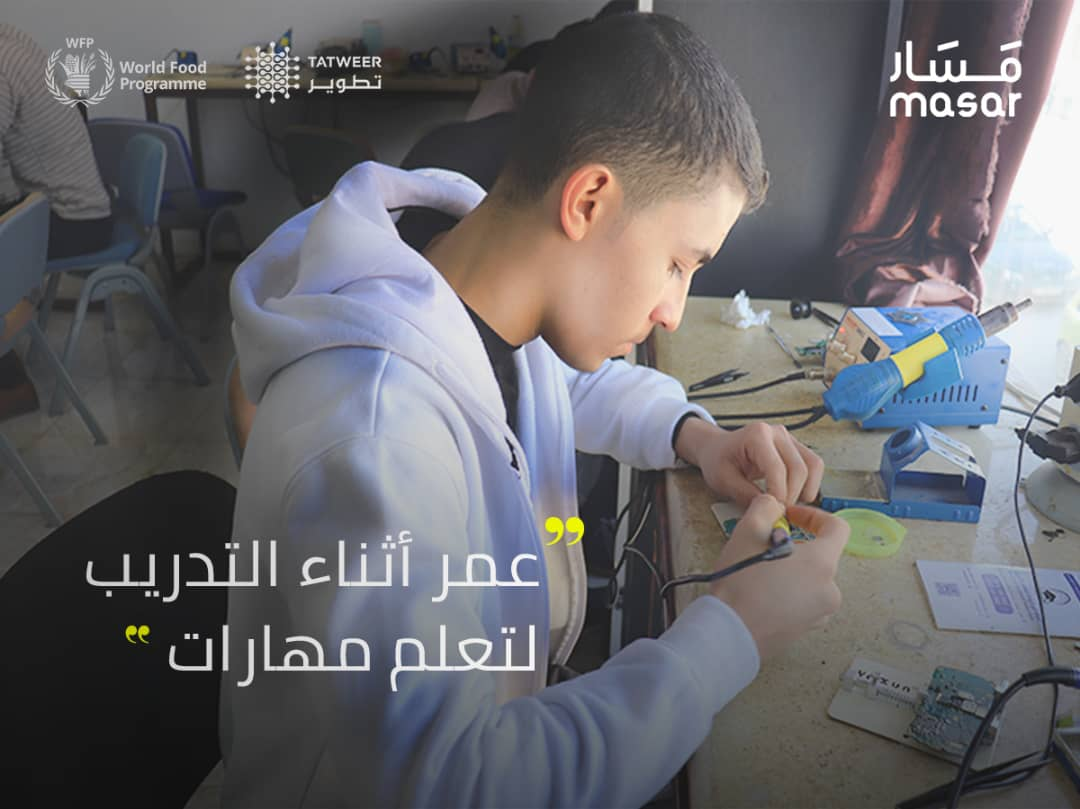 With the support of @WFP , Omar learned the craftsmanship of repairing electronic gadgets 📱to pave his own #Masar path, increase his employability, and gain financial independence at a young age. Share with us how you would create your own #Masar path. https://t.co/x6GSdPRPBB