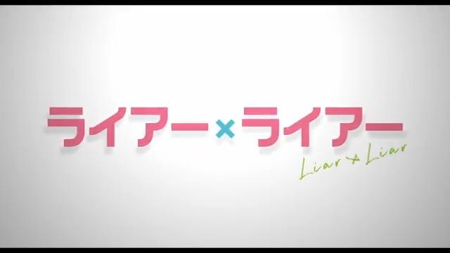 ⠀⠀  〘 30秒Ver.予告🎬 ˊ˗ 〙⠀⠀⠀┈┈┈┈┈┈┈┈┈┈┈┈┈┈ ウソから始まるありえない恋。   そして、最後に明かされる、    もう一つの ウ ソ とは―┈┈┈┈┈┈┈┈┈┈┈┈┈┈⠀⠀⠀   #ライアーライアー映画    2/19(Fri)全国ROADSHOW❕   12/5よりムビチケ販売開始☑︎
