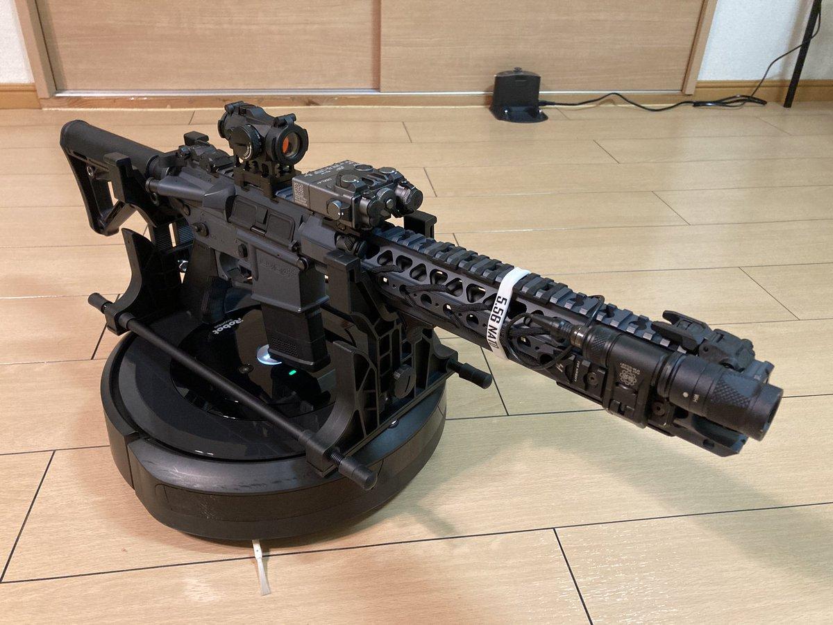 ルンバ(5.56mm仕様)。