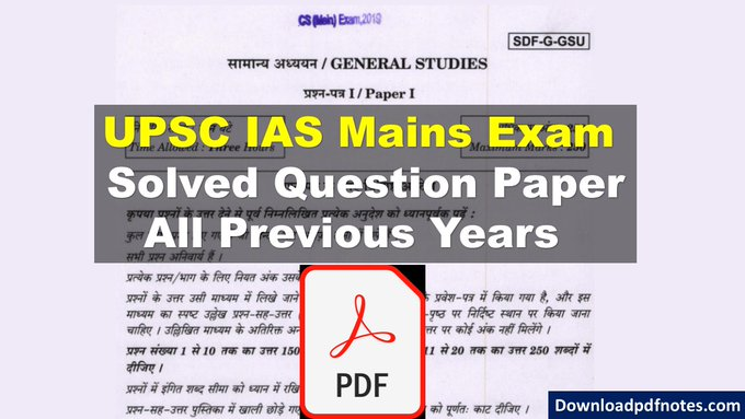 UPSC IAS Mains Solved Paper