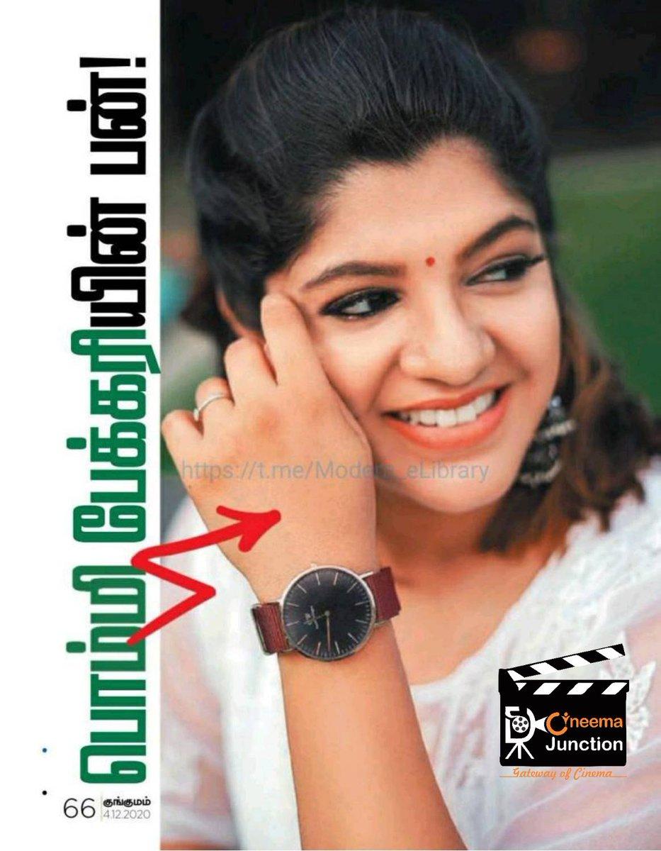 பொம்மி பேக்கரியின் பன்!! #Kungumam Magazine.  #SooraraiPottru   #SudhaKongara ! @Aparnabala2 ! #CineemaJunction !