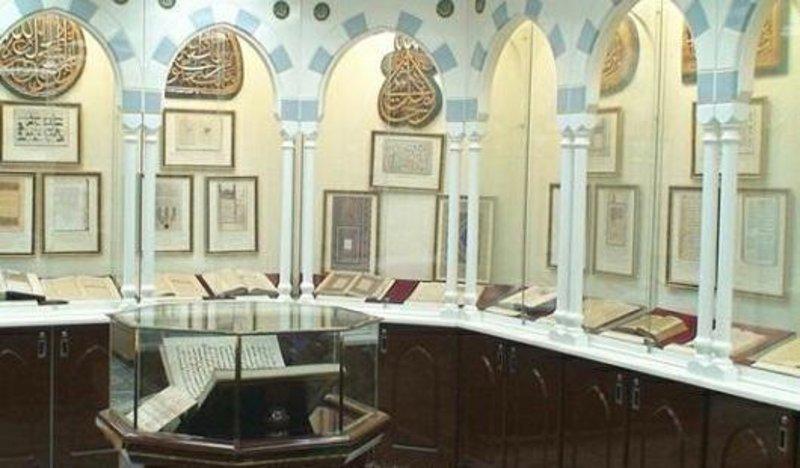 هنا تحتضن #السعودية الكنز.. 600 من أنفس المصاحف المخطوطة بالعالم.