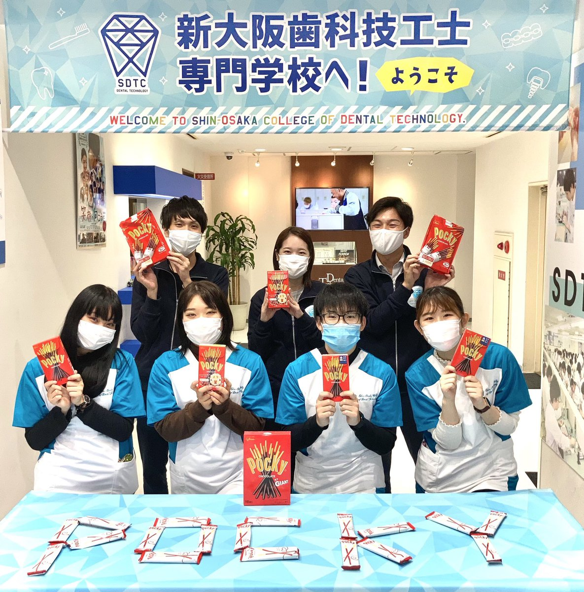 【ブログ更新】 「今月の新大阪DT 11月号」を UPしました🙋♂️✨  学生たちの授業風景はもちろん、 卒業生からのメッセージや 活躍している様子など 内容盛り沢山です☘️  ぜひ見てくださいね☺️ 📲   #新大阪 #歯科技工士 #専門学校 #ブログ #キャンパスライフ #smile