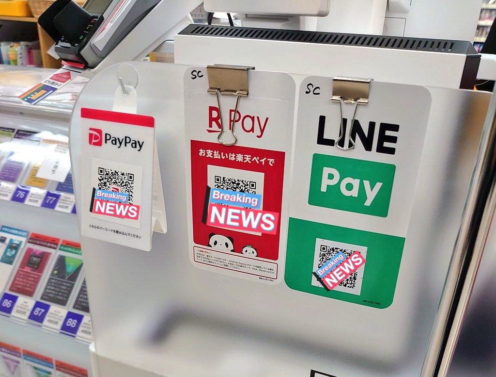 ペイ 西友 楽天 西友(SEIYU)でPayPay(ペイペイ)は支払い・決済方法に使える?ユーザースキャン方式とは?【2021年最新版】