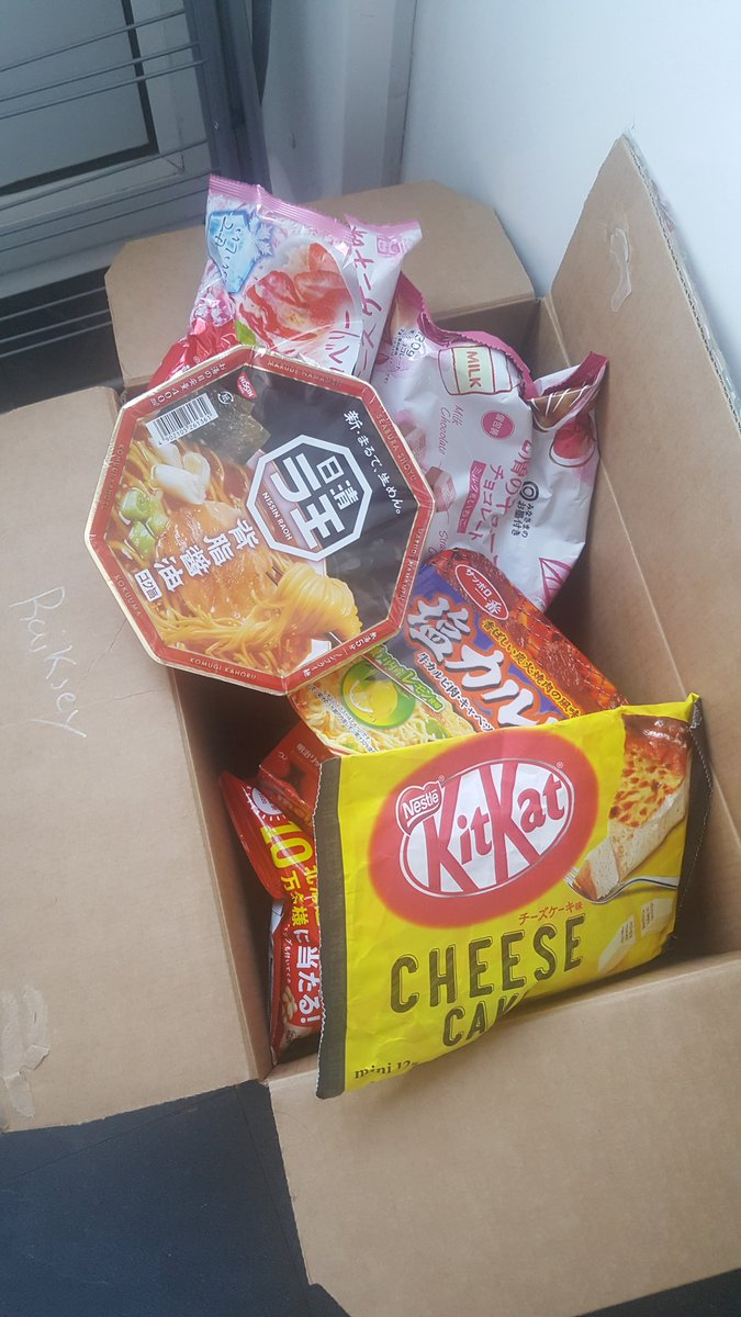 Raikesy - One of my legendary viewers sent me a Care package all the way from Japan!! I fucking love my comunity 😁 anyone read Japanese?