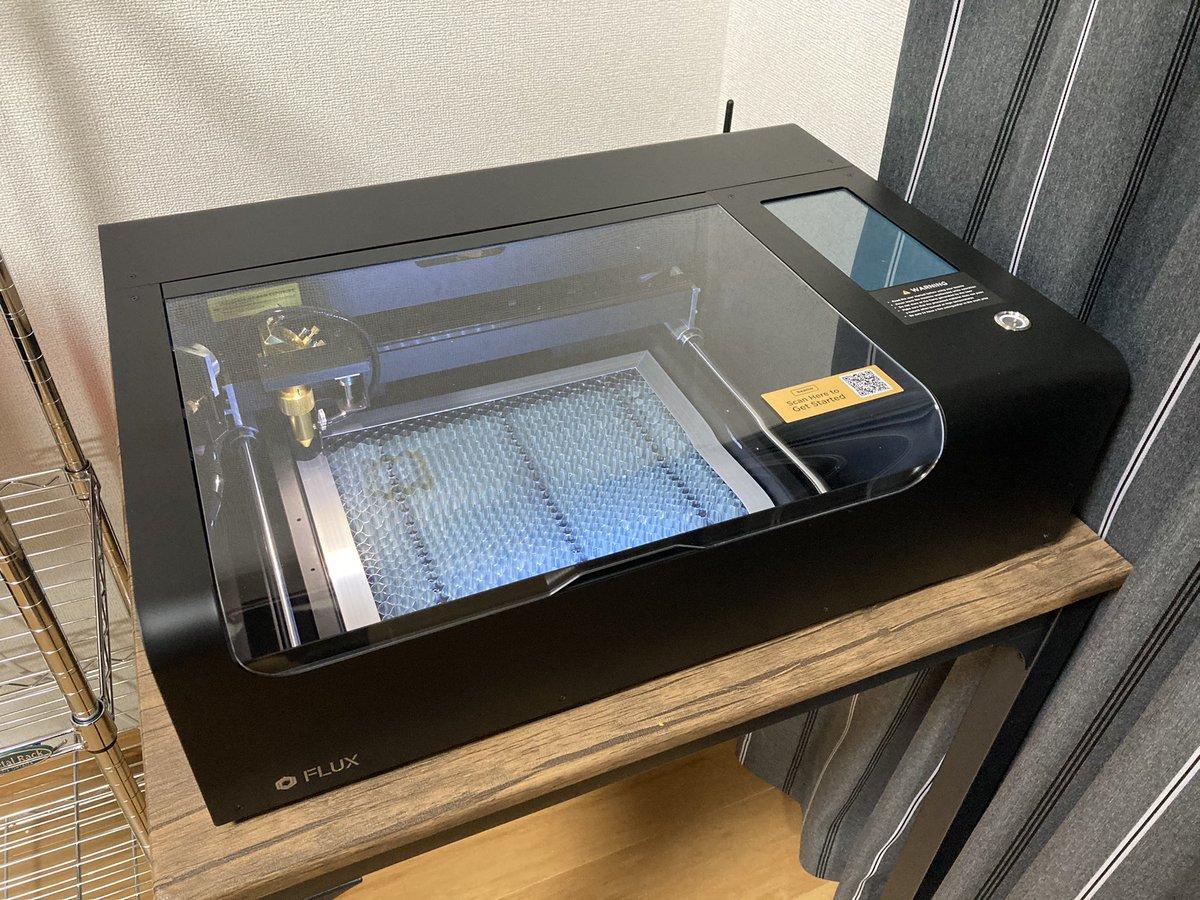 1ヶ月1万円DIY1日目CO2レーザー加工機「beamo」残金 -240,800円