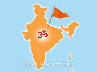 @HinduJagrutiOrg  As a #HinduRashtra Bharat needs 1. Anti-conversion law   2. Cow- slaughter ban law   3. Allow #Dharma Shiksha in govt school and colleges,   4. Protect Hindu dharma & traditions  constitutionally !  #देश_की_मांग_हिन्दूराष्ट्र