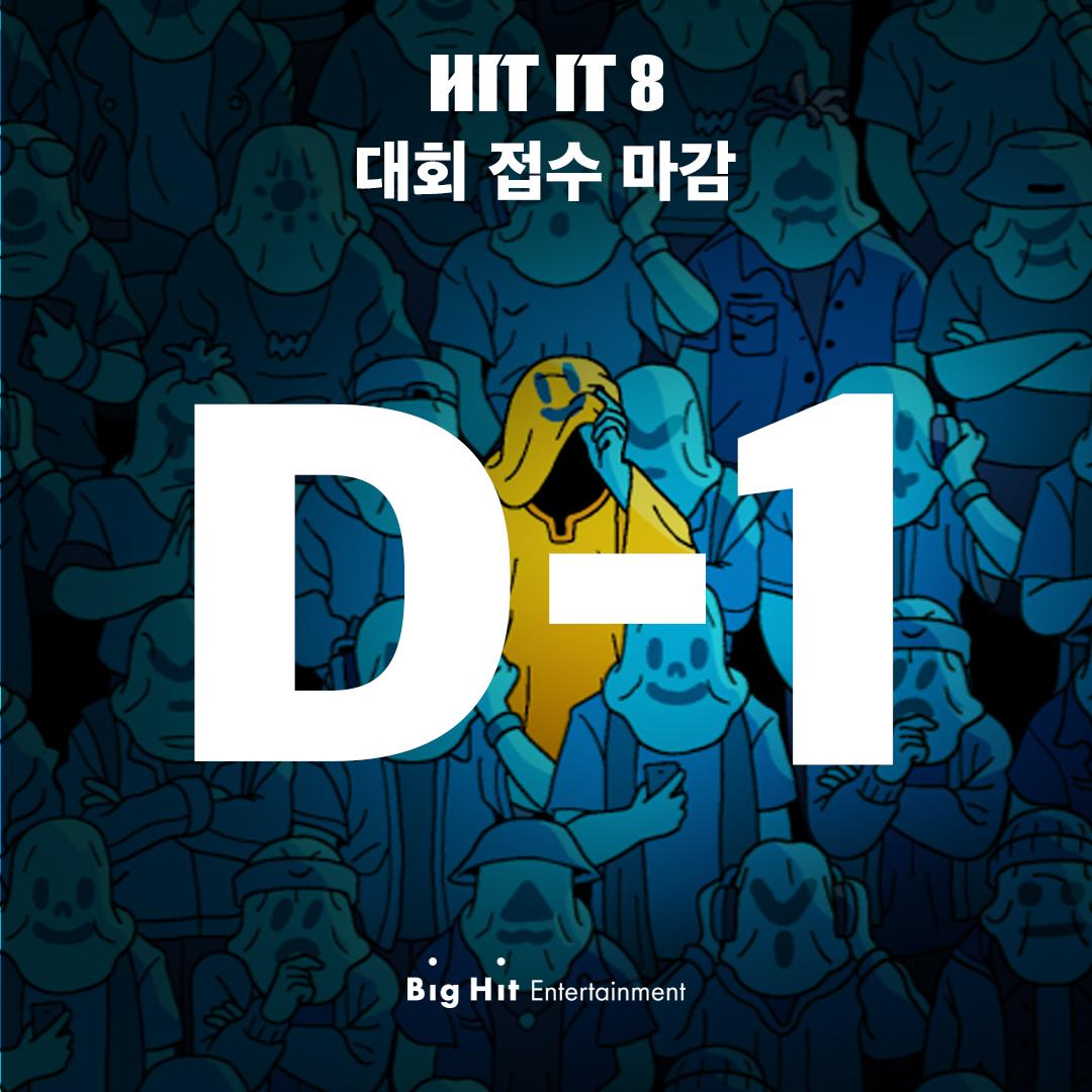 [HIT IT 8 l Rap 대회 접수 안내]  D-1  HIT IT 8, 상세 확인하기. →  #BIGHIT #HITIT8 #Competition #힙합 #랩 #대회 #래퍼