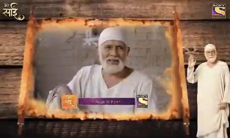 Kisi ke liye chinta karna prem ka roop hota hai. Dekhiye Sai Baba ki aisi kai aur seekh #MereSai mein aaj raat 7 baje.