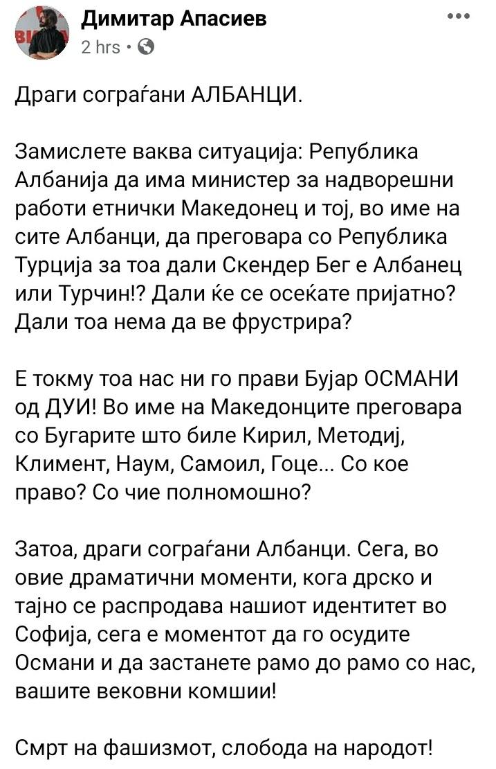 levica_partija photo