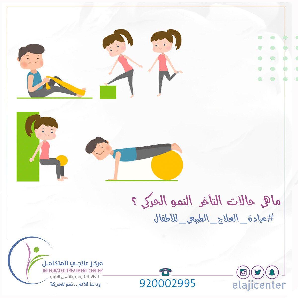 بشرى العجمي Bushra Alajmi Twitter