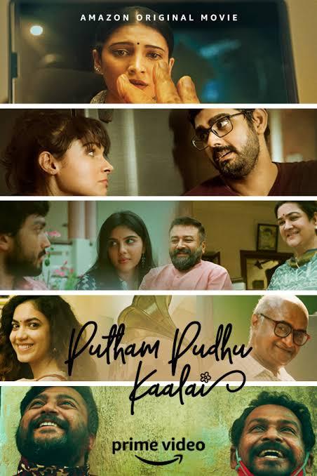 Fantastic screenplay and direction, Loved all the flower petals, especially the last one was fab 😂  Bravo Putham Pudhu Kaalai Crew 👏👏 #PuthamPudhuKaalai #SudhaKongara #gauthamenon#suhasinimaniratnam#karthimsubbaraj#rajevmenon 🎥🎬