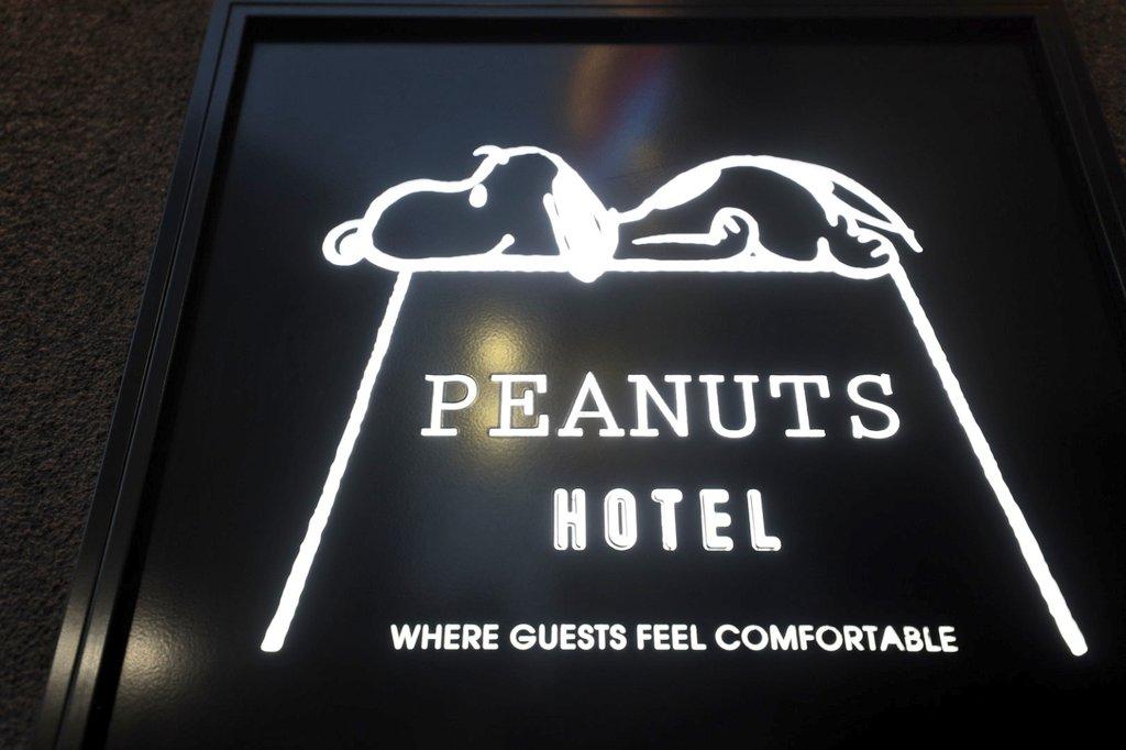先月のこと。美味しい食事よりも、温泉よりも、アメニティが欲しい!そんな理由で結婚1年記念は念願のピーナッツホテル。諸々落ち着いたら今度は南町田のミュージアムに行きたいなー。