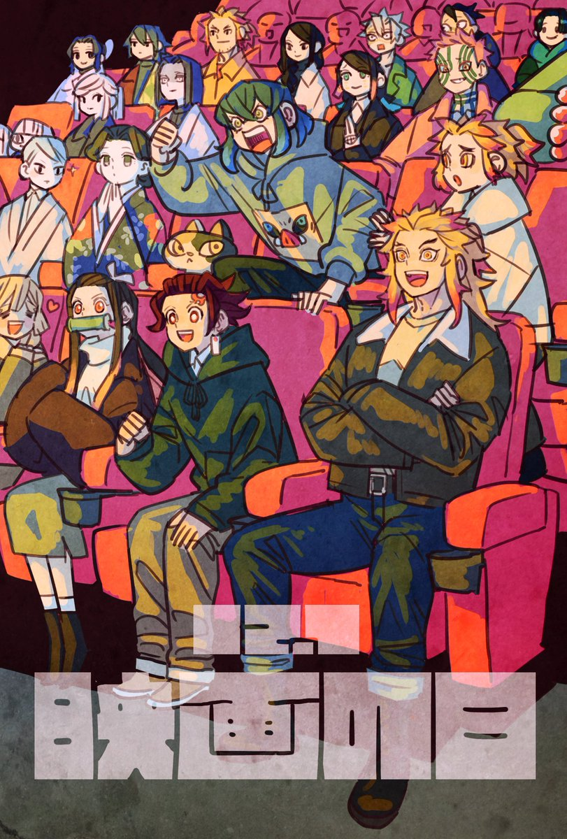 今日は「映画の日」なので皆で映画を観に行ってもらいました😊