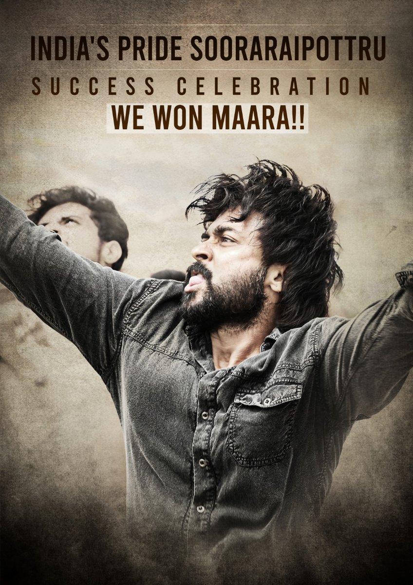 Film of The Year (2020)  #SooraraiPottru 🔥🔥  #Suriya #SudhaKongara #SooraraiPottruOnPrime #UnstoppableSuriya @Suriya_offl @Aparnabala2 @gvprakash