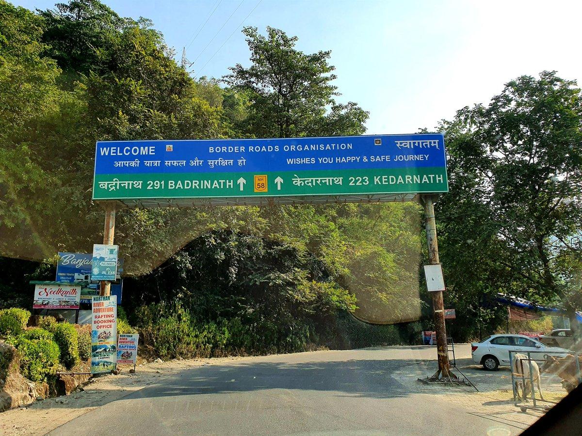 कलयुग में मोक्ष प्राप्ति का मार्ग  #kedarnath #Travelers #travel #Uttrakhand #Haridwar https://t.co/kwhvPsYAnf