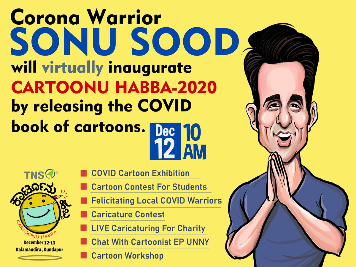 Proud moment for Cartoonu Habba. Thank you @SonuSood bhai.