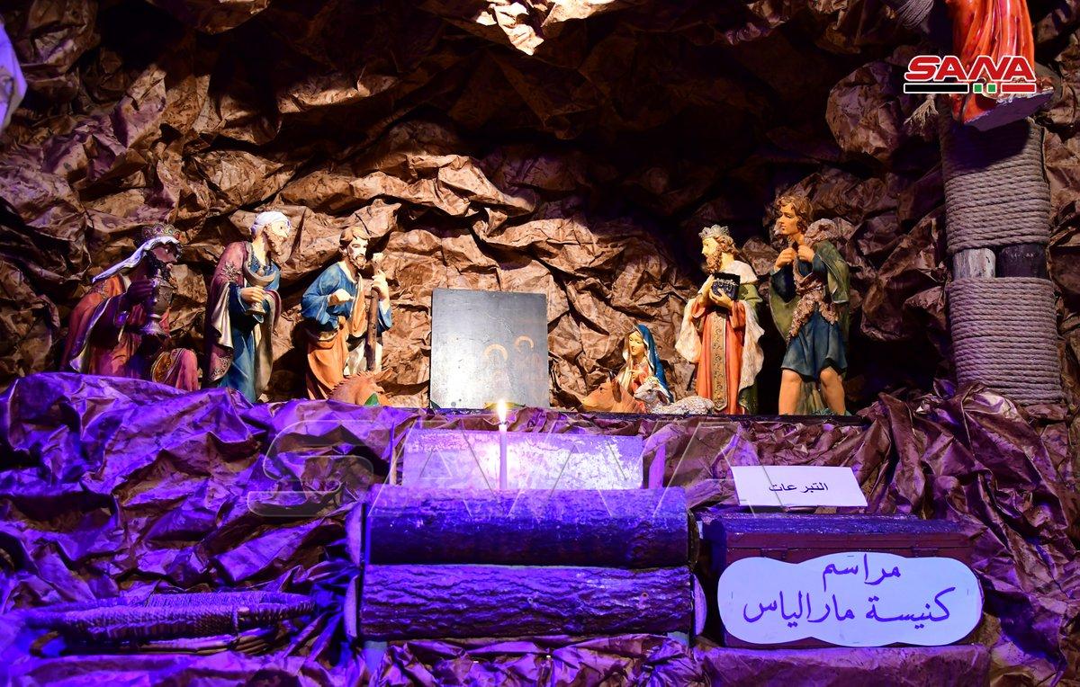 صور سانا افتتاح مغارة الميلاد في كنيسة الياس الغيور بـ الدويلعة على مساحة 400 متر مربع. تصوير كناز عثمان