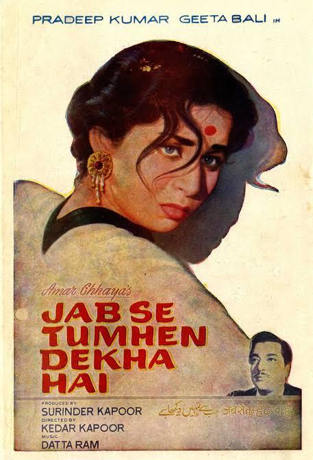 Geeta Bali and Pradeep Kumar in JAB SE TUMHEN DEKHA HAI (1963). This film directed by Kedar Kapoor was the last film of Geeta Bali before her sudden death in 1965.  #GeetaBali #PradeepKumar
