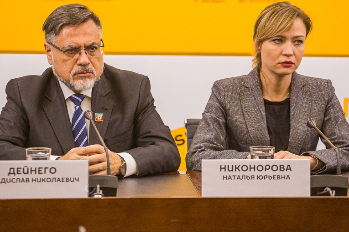 Представители ЛНР и ДНР выступили перед Совбезом ООН по формуле Арриа