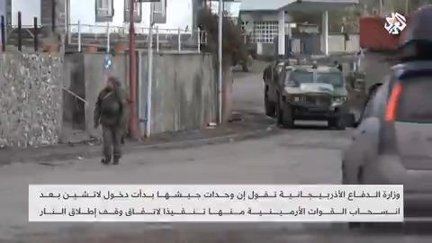 الجيش الأذربيجاني يدخل معبر لاتشين الاستراتيجي بعد 28 عاماً من سيطرة #أرمينيا عليه  #العربي_اليوم