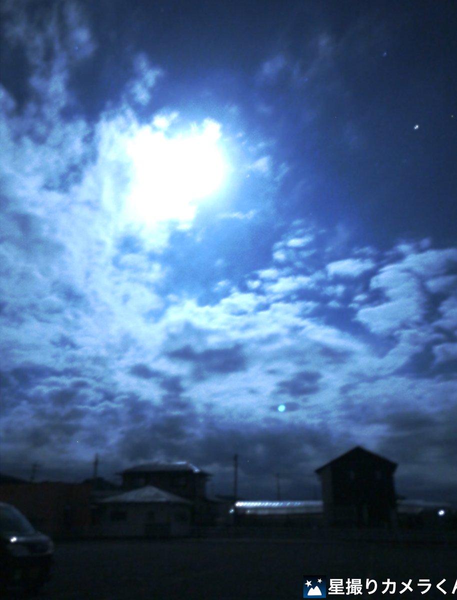 おはようございます😃 sakuBO地方は9度で曇り☁️ 風がないせいか比較的 暖かい朝です。 皆様にとって良き一日になります様に🤗 #写真好きな人と繋がりたい #イマソラ #九州 #宮崎市  #職場 #ミッドナイトスワン大ヒット https://t.co/1ZxuU18RPW