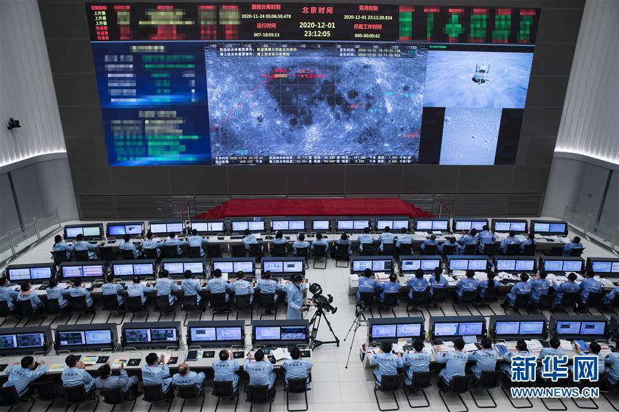 El control de la misión Chang'e 5 en Pekín durante el alunizaje. https://t.co/vghTzoTUvp