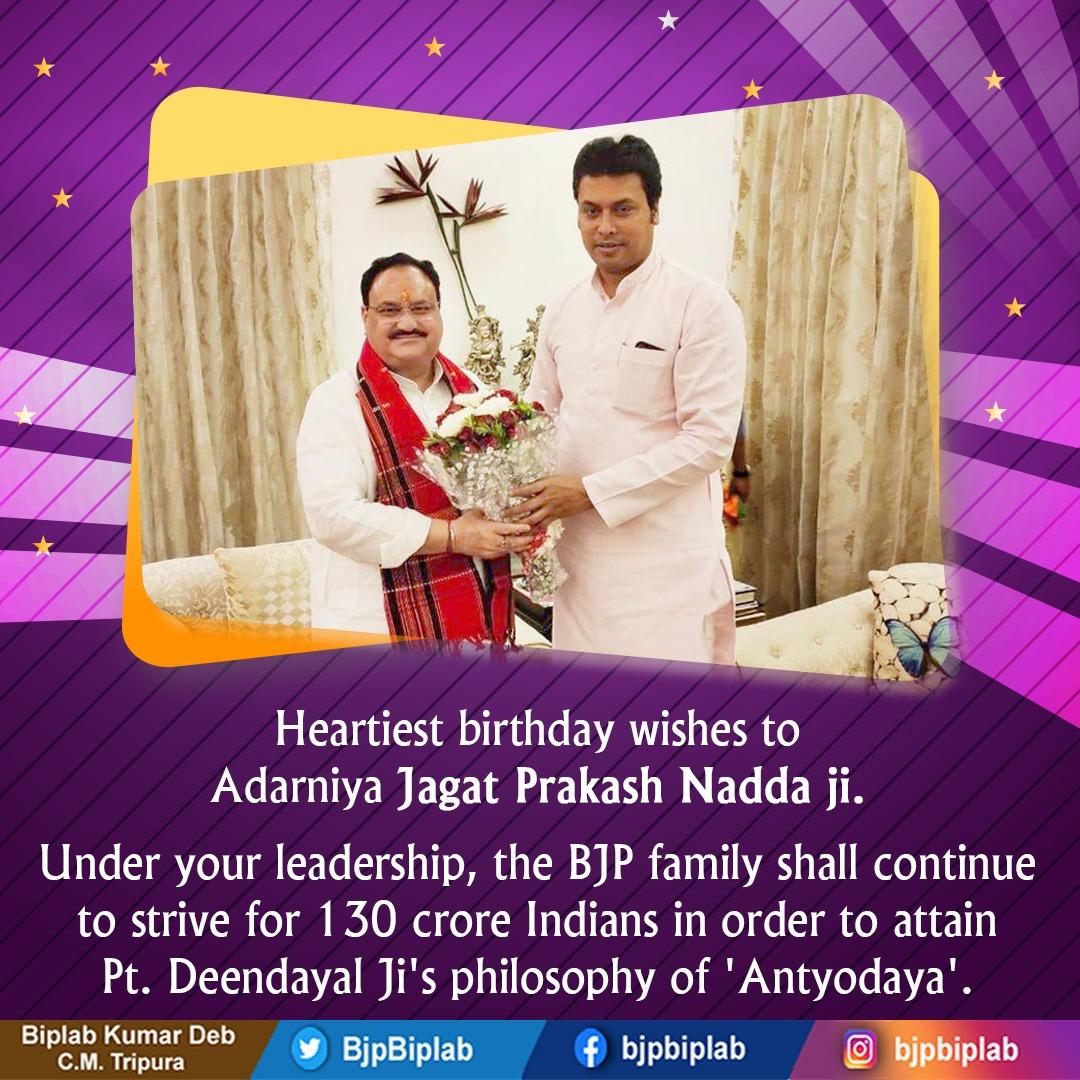 """हम सबके प्रेरणाश्रोत @BJP4India के यशस्वी अध्यक्ष श्री @JPNadda जी को जन्मदिन की हार्दिक बधाई आपकी कुशलता और दीर्घायु जीवन की कामना केे साथ मां त्रिपुरसुंदरी से प्रार्थना करता हूं कि आपके नेतृत्व में भाजपा परिवार 130 करोड़ भारतीयों की प्रगति कर """"अंत्योदय"""" के लक्ष्य को प्राप्त करे"""