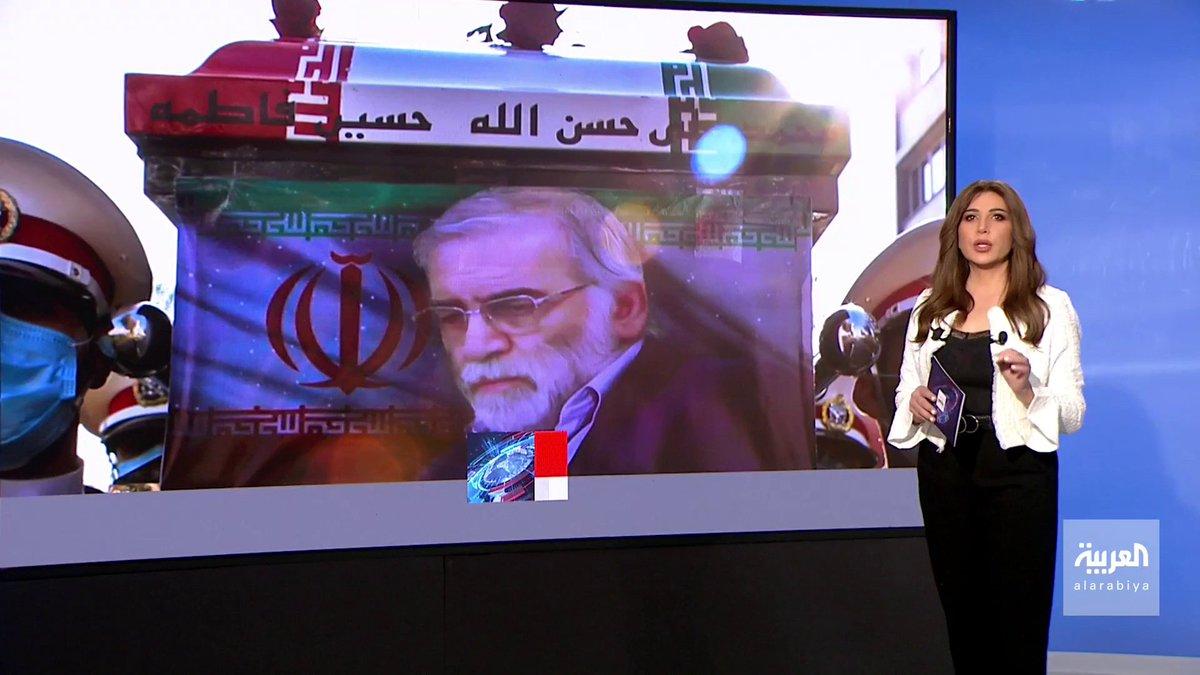 الرد الأول من #إيران على اغتيال فخري زاده.. البرلمان يوافق على تسريع البرنامج النووي وزيادة تخصيب اليورانيوم 20% وفرض قيود على عمليات التفتيش  #العربية