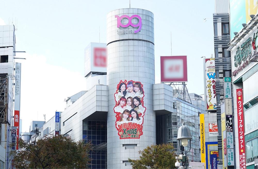 "\🌈#NiziUデビューおめでとう🌈/NiziU、本日デビュー❗#スッキリ 生出演「これからも9人で」✨近藤春菜、パフォーマンス前の円陣に感動「ミイヒちゃんのパワーももらって…」東京が""虹色""に 💕スカイツリーや渋谷、新宿、表参道も…#NiziU #Stepandastep #ステステ"