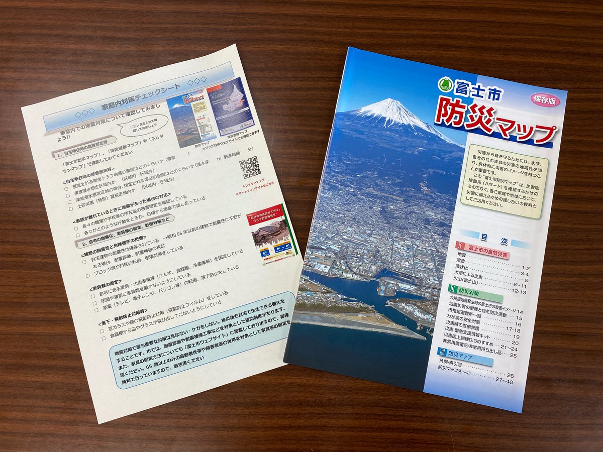 コロナ 富士 市